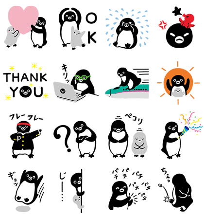 20160223 free line stickers (10)