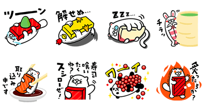 20160223 free line stickers (11)
