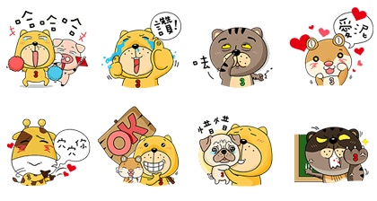 20160223 free line stickers (4)