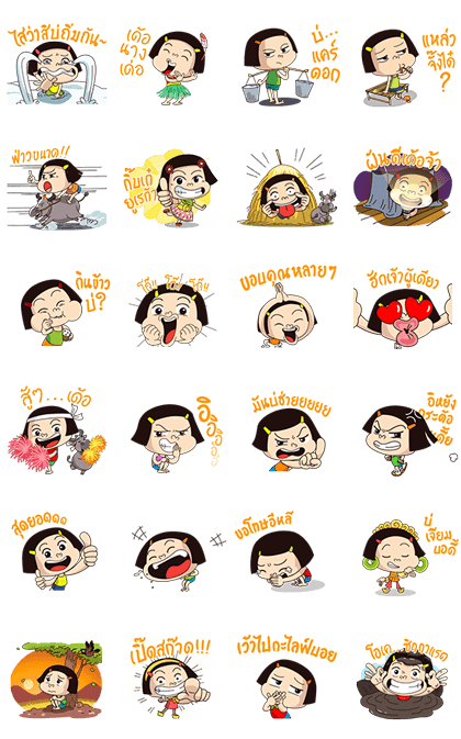 20160226LINE STICKERS (16)