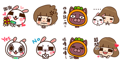 20160226LINE STICKERS (17)