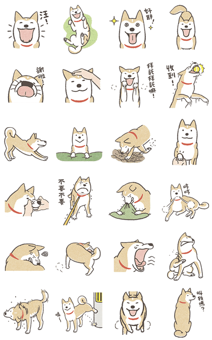 20160226LINE STICKERS (8)