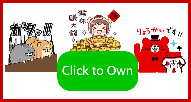Free LINE stickers 0202 650