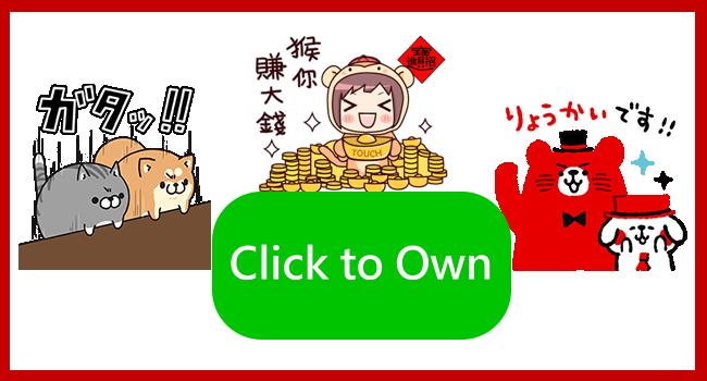Free LINE stickers 0202 650