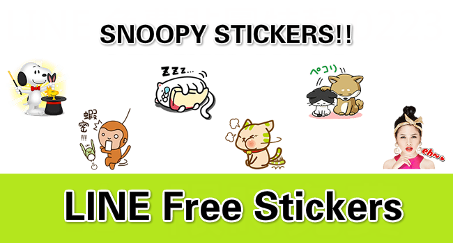 LINE-Banner_FREE_STICKERS
