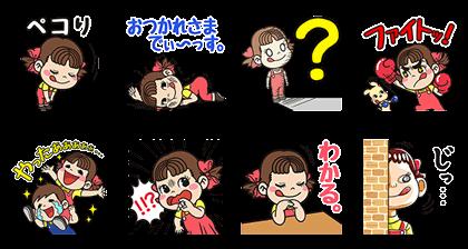 LINE-sticker5866