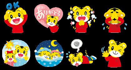 LINE-sticker5940