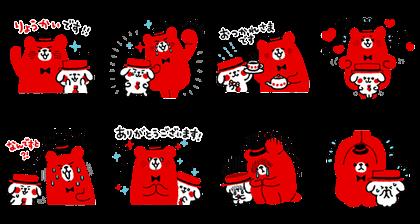 line sticker5865