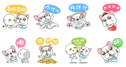 line sticker5892