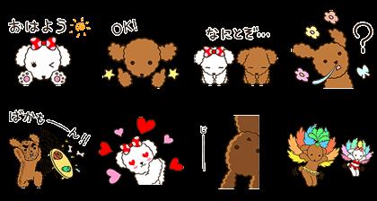 20160301free line stickers (5)