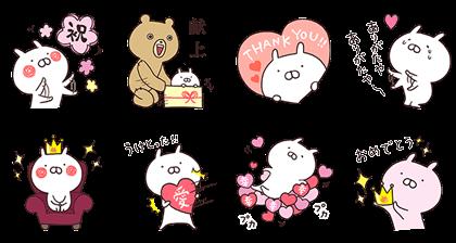 20160301free line stickers (6)