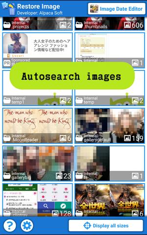 20160308 restore image (3)