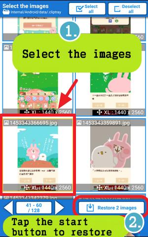 20160308 restore image (5)