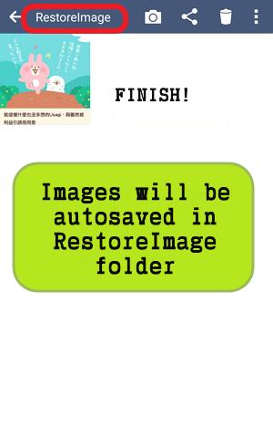20160308 restore image (6)