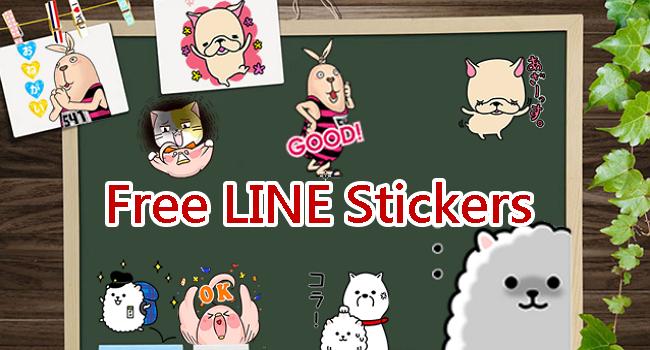 Free LINE STICKER 0329 650
