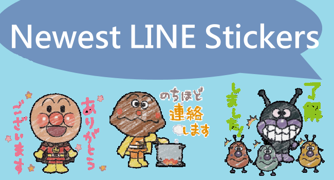 Free LINE Sticker List_0317 650