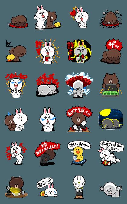 LINE-sticker6136