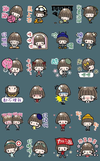 LINE-sticker6152