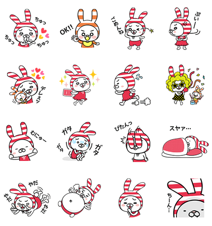 free LINE sticker list 6075