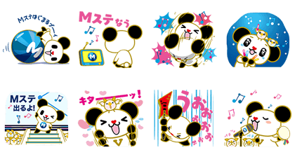 free LINE sticker list 6129