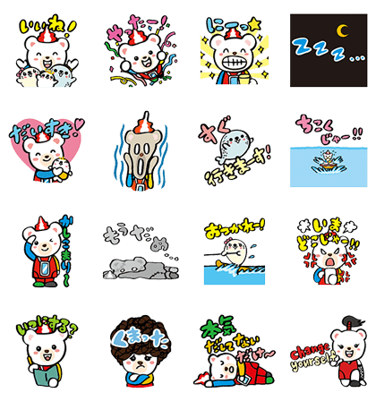 free LINE sticker list 6131