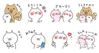 free LINE sticker list 6138