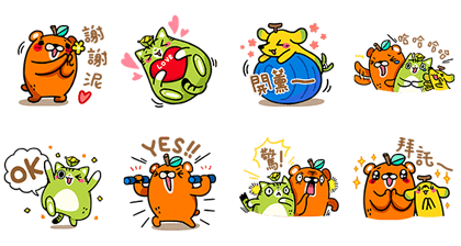 free LINE sticker list 6140