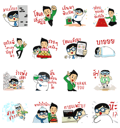 free LINE sticker list 6141
