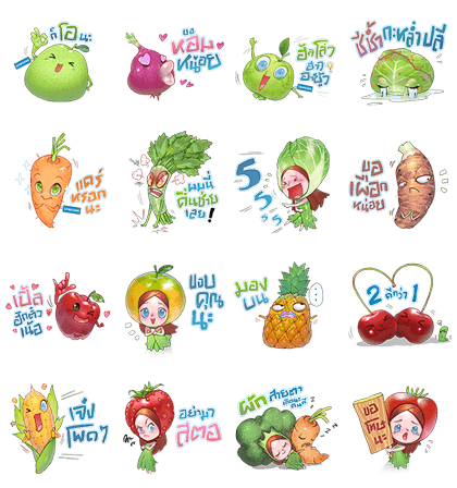 free LINE sticker list 6142