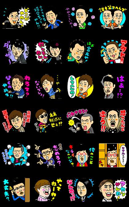 line-sticker5995