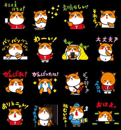 line sticker6038