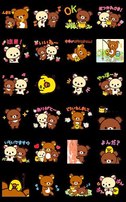line-sticker6045