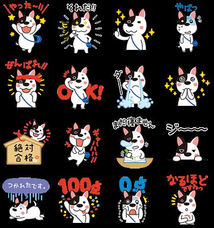 line sticker6052