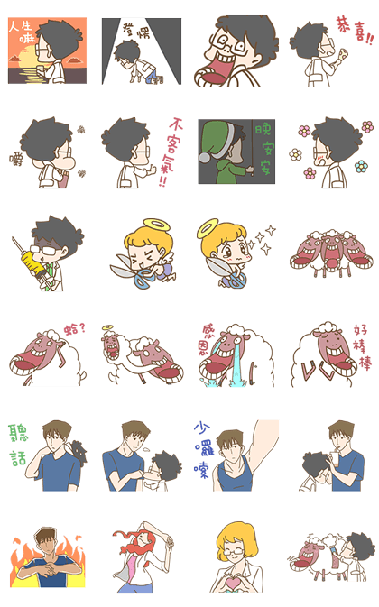 20160407 LINE STICKER list (11)