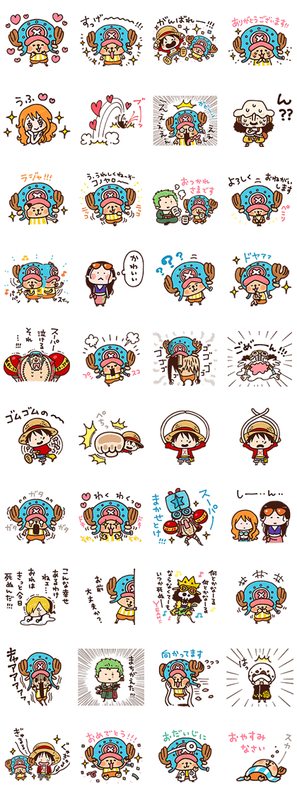 20160407 LINE STICKER list (13)