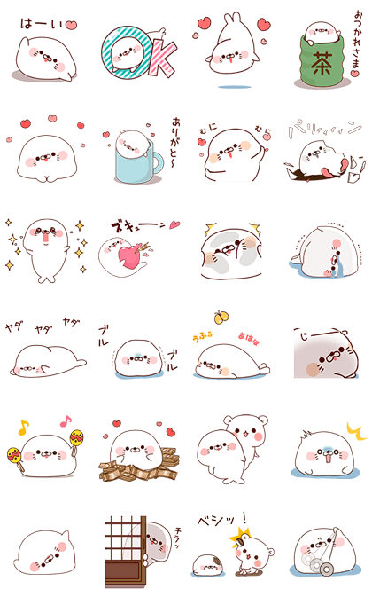 20160407 LINE STICKER list (15)