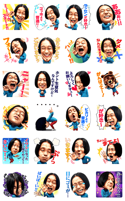 20160407 LINE STICKER list (5)