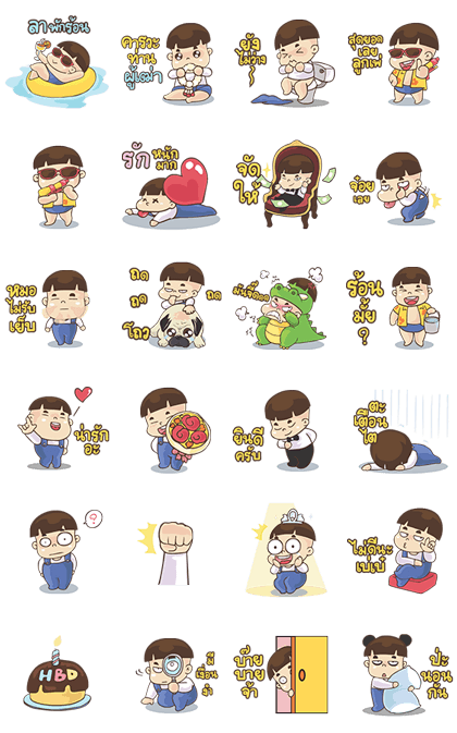20160407 LINE STICKER list (8)