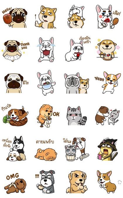 20160407 LINE STICKER list (9)
