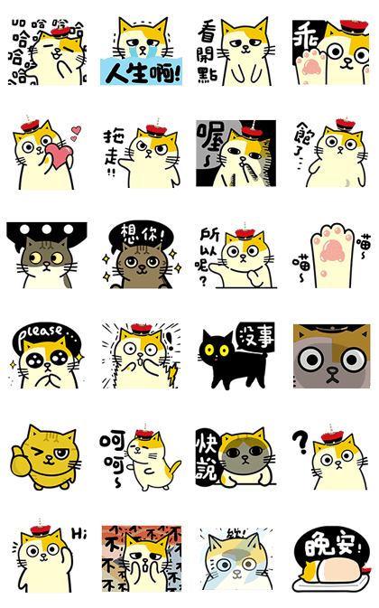20160414 line free stickers (19)