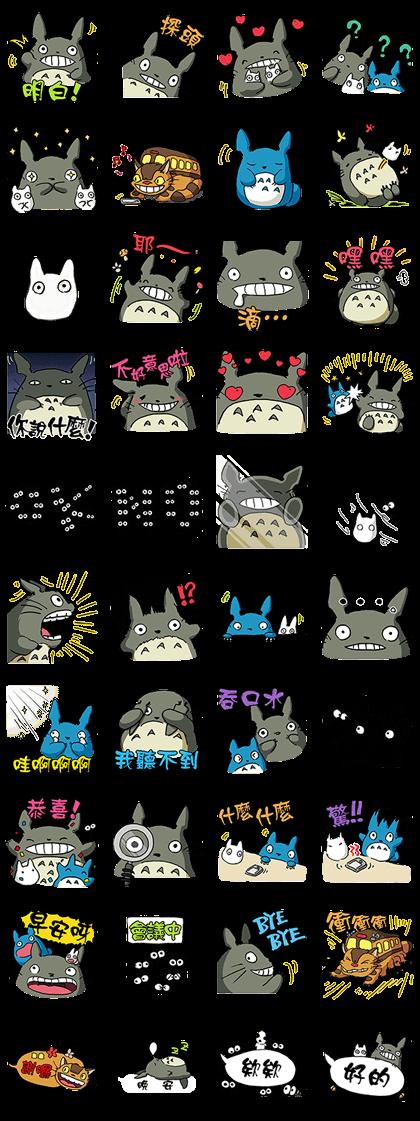 20160414 line free stickers (20)