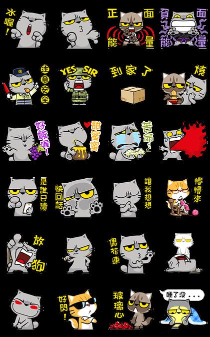 20160414 line free stickers (21)