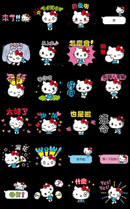 20160414 line free stickers (22)