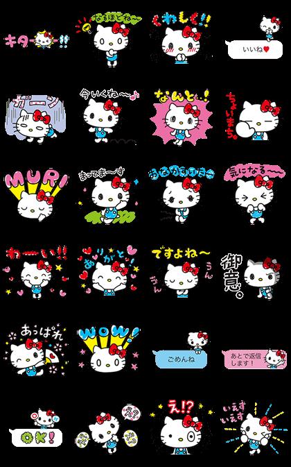 20160414 line free stickers (24)