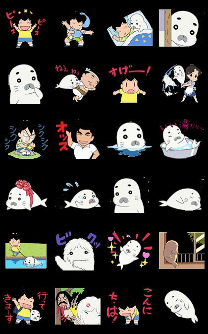 20160414 line free stickers (28)