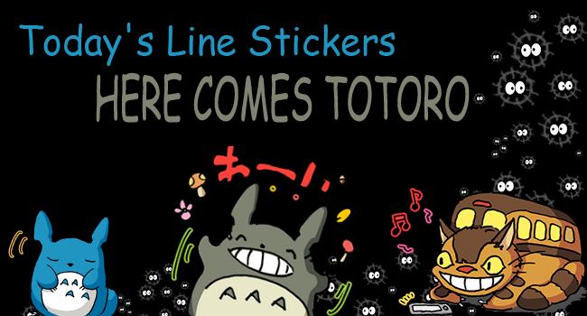 20160414 line free stickers (32)-01