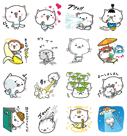 20160419 FREE LINE STICKERS (3)