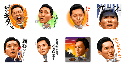 20160425 line stickers  (12)