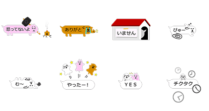 20160425 line stickers  (13)