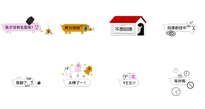20160425 line stickers  (14)